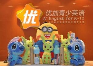 优加青少英语教育北京新航道优加青少英语知春校区