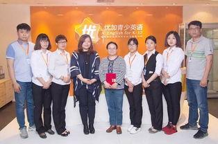优加青少英语教育北京新航道优加青少英语西直门校区