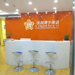 郑州新航道优加青少英语未来路校区