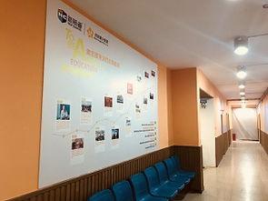 优加青少英语教育武汉新航道优加青少英语鲁巷校区