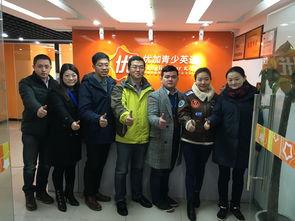 优加青少英语教育武汉新航道优加青少英语建设八路校区