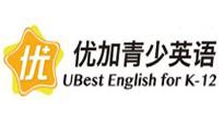 优加青少英语教育优加青少英语怎么样?推荐吗